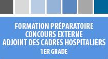Formation préparatoire au concours interne adjoint des cadres hospitaliers
